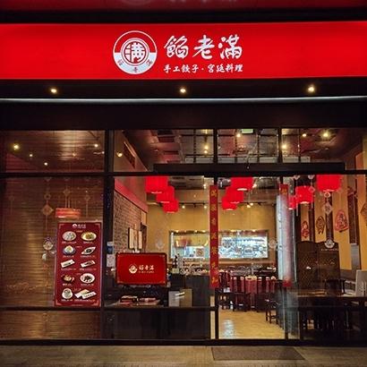 台中文心店_20201112_173103_410px.jpg